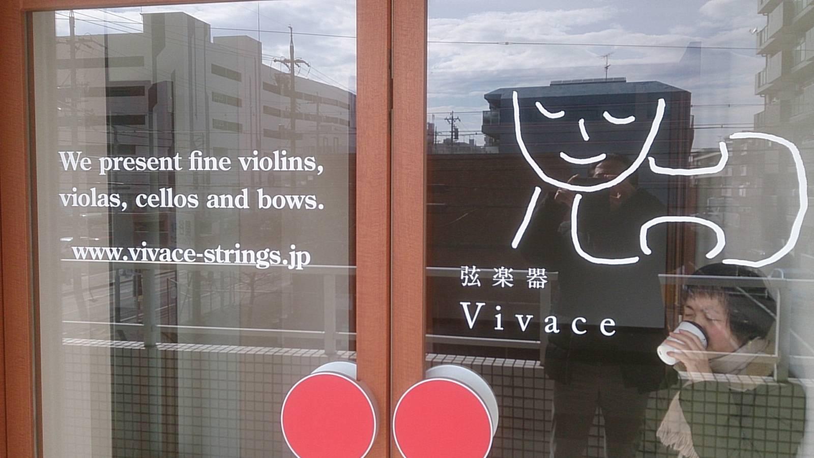 広島展示会のご案内