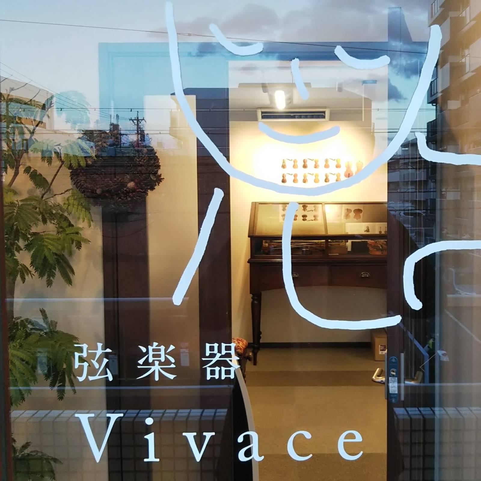 広島展示会に伴う臨時休業のお知らせ