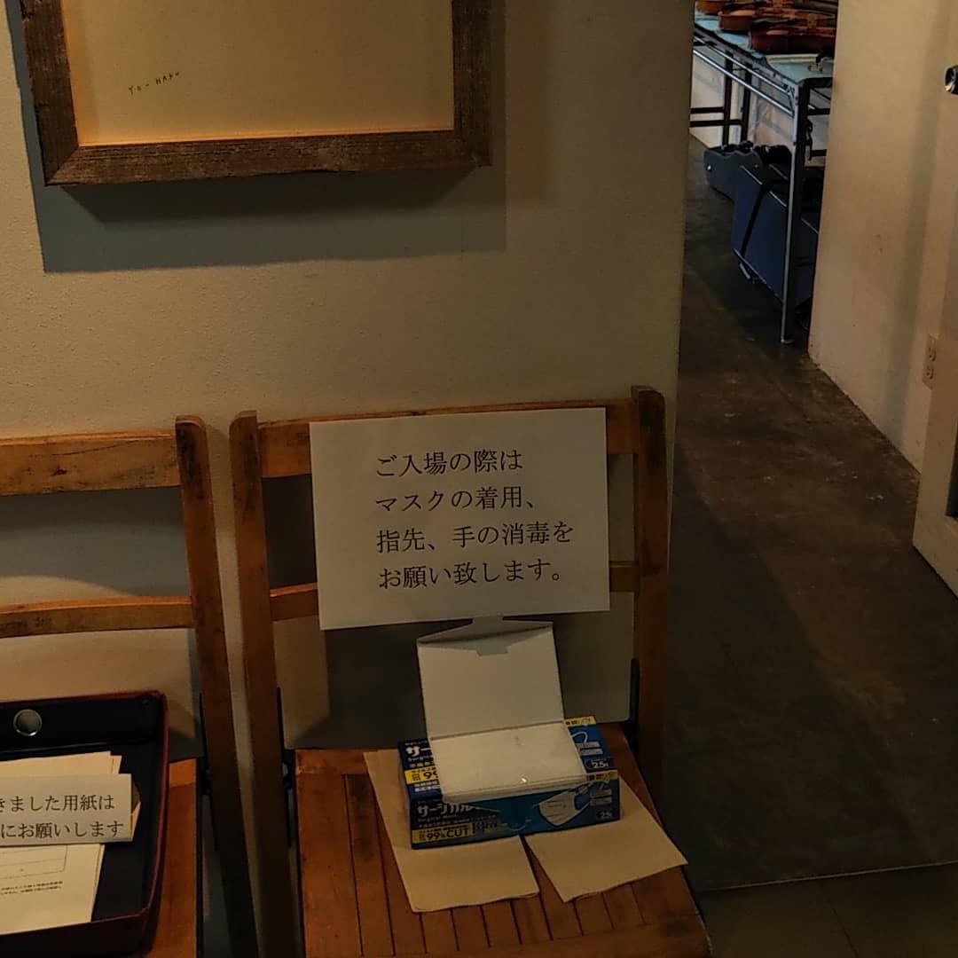 広島展示会を終えて